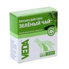 """Лосьон для глаз """"Зеленый чай"""", 3 флакона по 10 мл"""