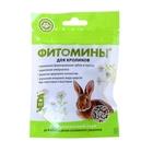 """""""Фитомины"""" для кроликов, 50 гр."""