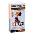 """Витаминно-минеральный комплекс """"Биоритм"""" для собак средних размеров, 48 табл."""
