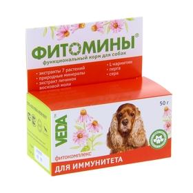 """Витамины """"Фитомины"""" для собак, с фитокомплексом  для иммунитета, 50 г"""