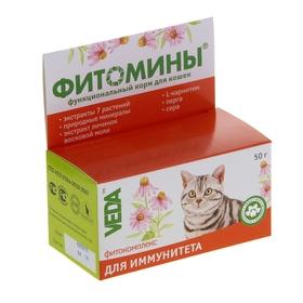 """Витамины """"Фитомины"""" для кошек, с фитокомплексом для иммунитета, 50 г"""