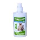 """Шампунь """"Фитоэлита"""" восстанавливающий для собак и кошек, 220 мл"""