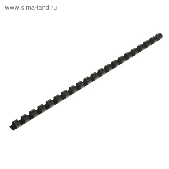 Пружина пластиковая 100шт Lamirel, 10 мм. Цвет: черный
