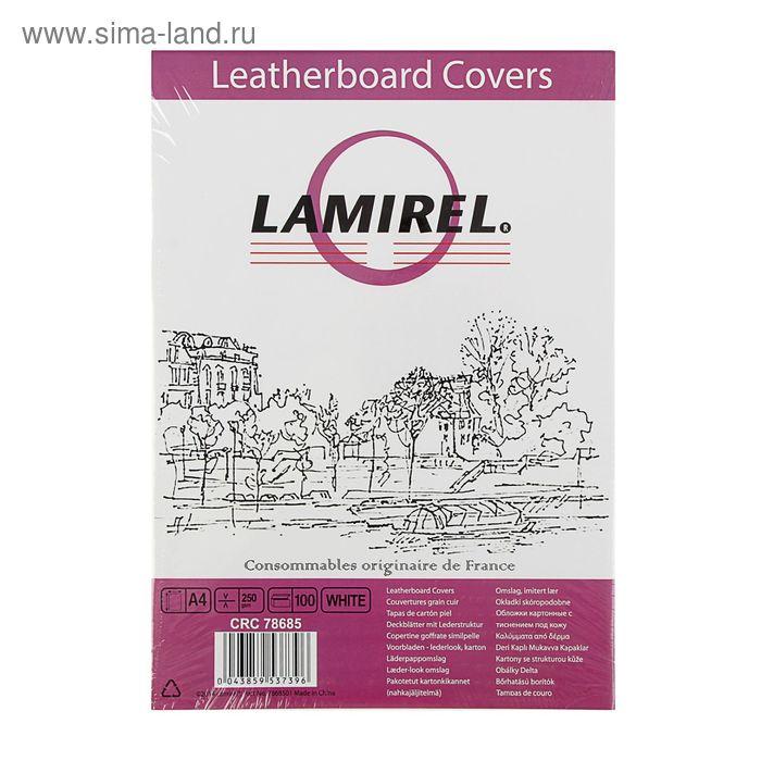 Обложки 100шт Lamirel Delta A4, картонные, с тиснением под кожу, цвет: белый, 250г/м