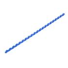 Пружины для переплета пластиковые 100шт круглые Fellowes 8мм синие