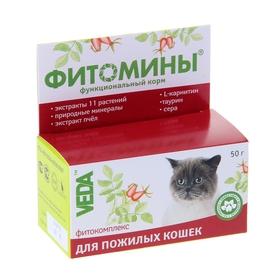 Витамины 'Фитомины' для пожилых кошек, 50 г (комплект из 3 шт.)