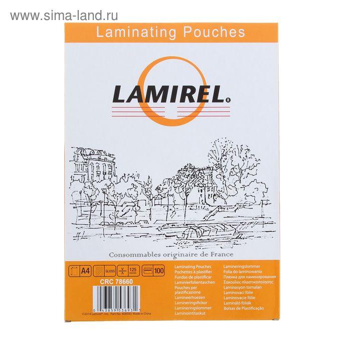 Пленка для ламинирования 100шт Lamirel А4, 125мкм