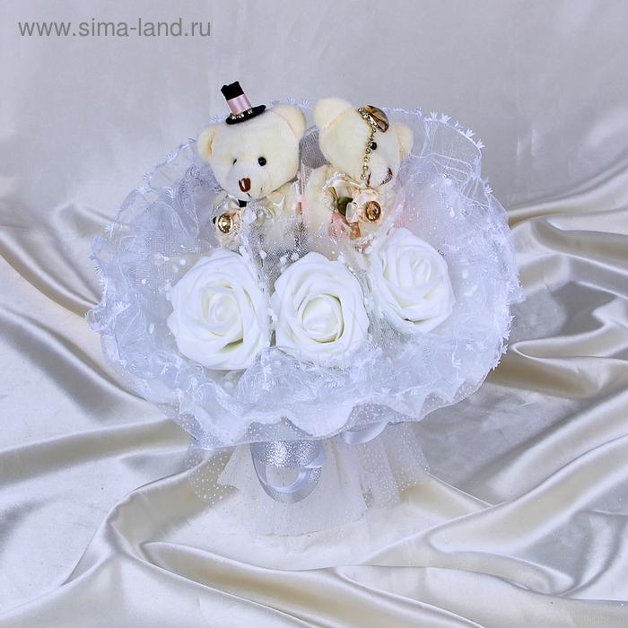 """Букет из игрушек """"Жених и невеста"""" белый"""