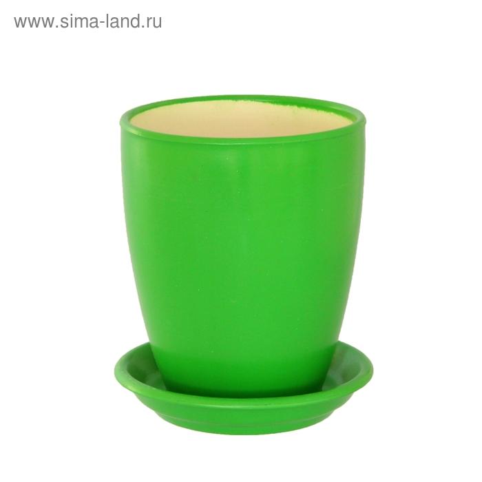 """Кашпо """"Мари"""" орхидейница, зелёное, матовое, 1,3 л"""