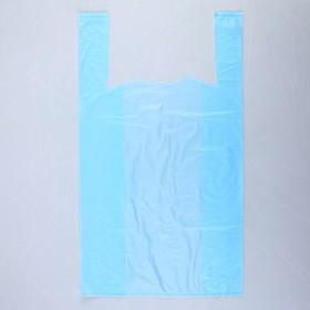 """Пакет """"Голубой"""", полиэтиленовый, майка, 28 х 50 см, 12 мкм"""