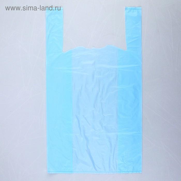 """Пакет """"Синий"""", полиэтиленовый, майка, 50х28 см, 12 мкм"""