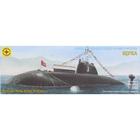 """Сборная модель """"Подводная лодка проекта 671РТМК """"Щука"""""""