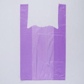 """Пакет """"Фиолетовый"""", полиэтиленовый, майка, 25 х 45 см, 9 мкм"""