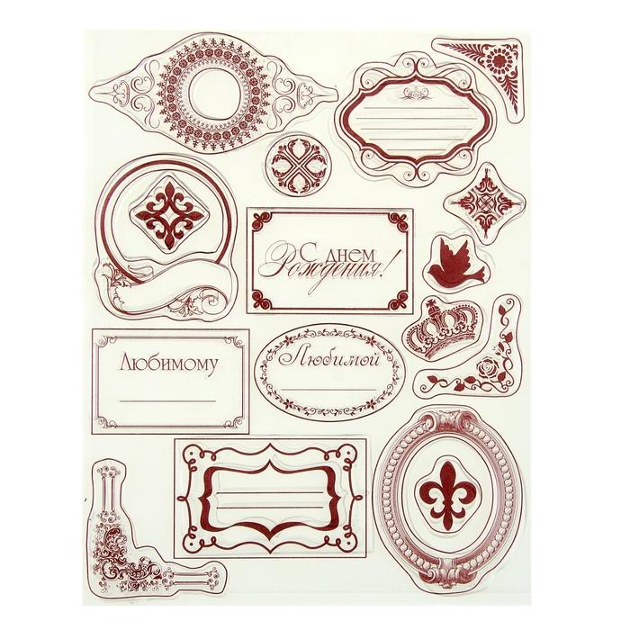 Внимание, надписи с рисунками для скрапбукинга
