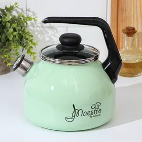 Набор посуды Maestro, 3 предмета: кастрюли 3 л, 4 л; чайник 3 л