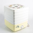 """Сушилка для овощей и фруктов """"Ротор-Дива Люкс"""", 5 решеток, в гофротаре, 520 Вт, 17 л"""