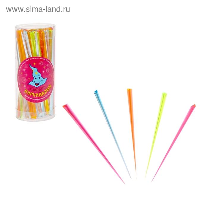 Пика для канапэ цветная ( набор 100 шт), цвета МИКС