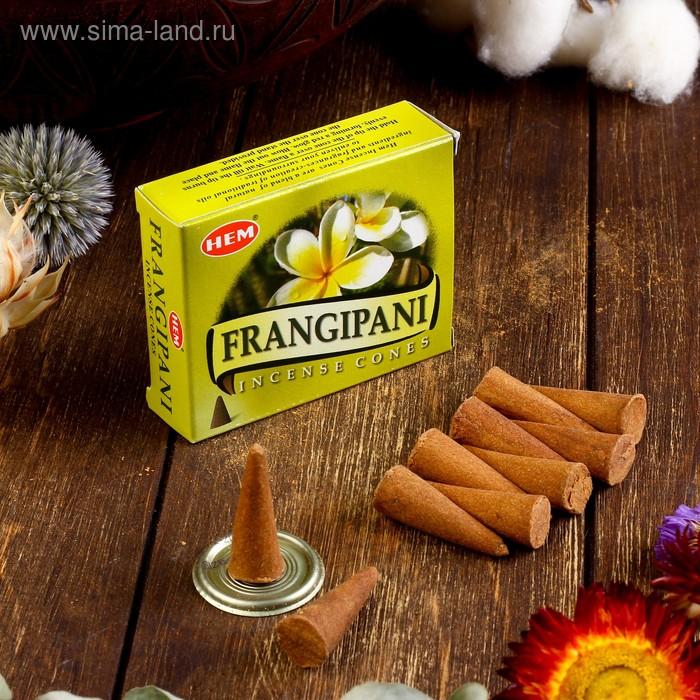 Благовония конус HEM Frangipani Плюмерия 10 штук в упаковке