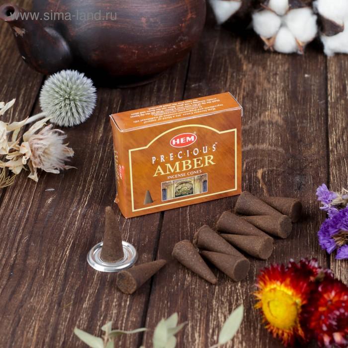 Благовония конус HEM Precious Amber Драгоценный янтарь 10 штук в упаковке