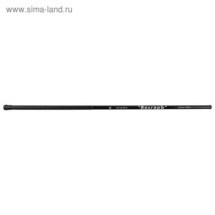 Удилище б/к «Волгаръ» 4,0 м, 4 секции, тест до 40 г, композит