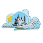 "The magnet with the plane ""Tobolsk"""