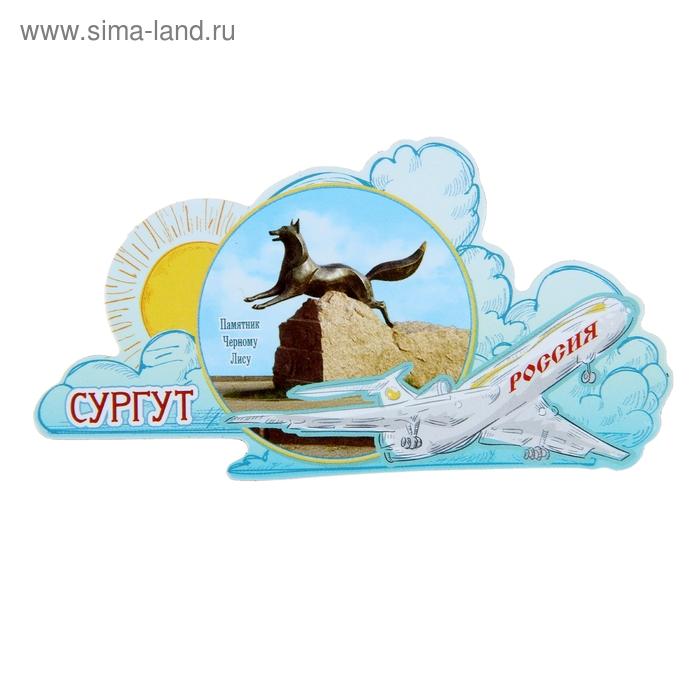 """Магнит с самолетом """"Сургут"""""""