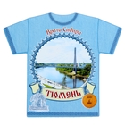 """Magnet in the shape of a t-shirt """"Tyumen"""""""