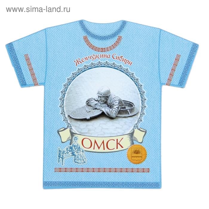 """Магнит в форме футболки """"Омск"""""""