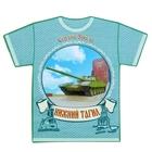 Магнит в форме футболки «Нижний Тагил»