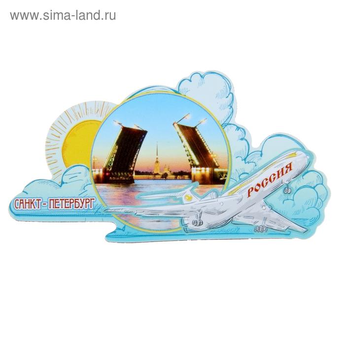 """Магнит с самолётом """"Санкт-Петербург"""""""