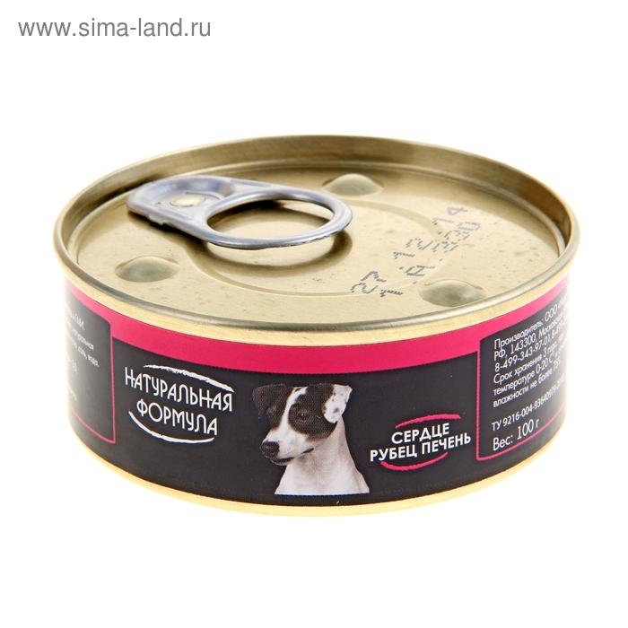 """Корм для собак """"НАТУРАЛЬНАЯ ФОРМУЛА"""", сердце / рубец / печень, ж/б, 100 гр"""