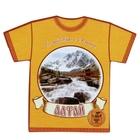 Магнит в форме футболки «Алтай»