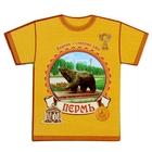 Магнит в форме футболки «Пермь»