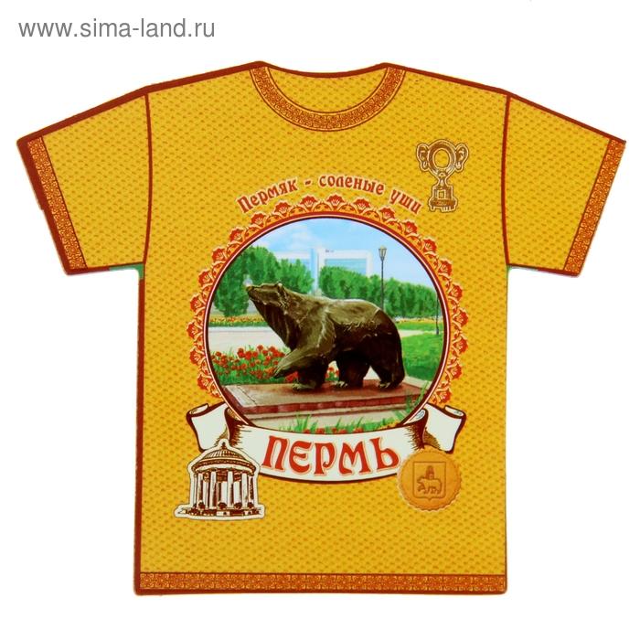 """Магнит в форме футболки """"Пермь"""""""
