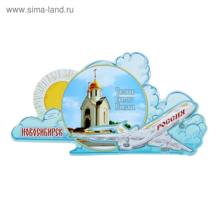 """Магнит с самолётом """"Новосибирск"""""""