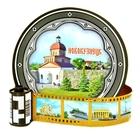 Магнит в форме фотопленки «Новокузнецк»