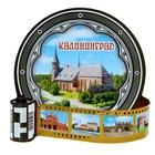 Магнит в форме фотоплёнки «Калининград»