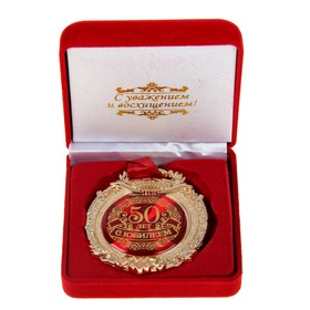 """Medal in velvet box """"With the anniversary of 50 years"""""""