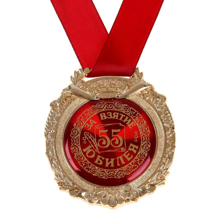 вот поздравления за орден или медаль настоящее
