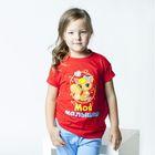 """Футболка для девочки Collorista """"Моя малышка"""", рост 110-116 см (32), 5-6 лет"""