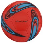 Soccer ball, size 5, 32 panel, PVC with 2 sublayers, machine stitching, 260 g MIX