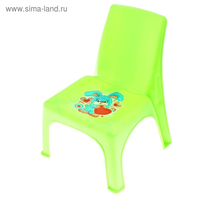 """Детский стульчик """"Зайчик"""", цвета МИКС"""