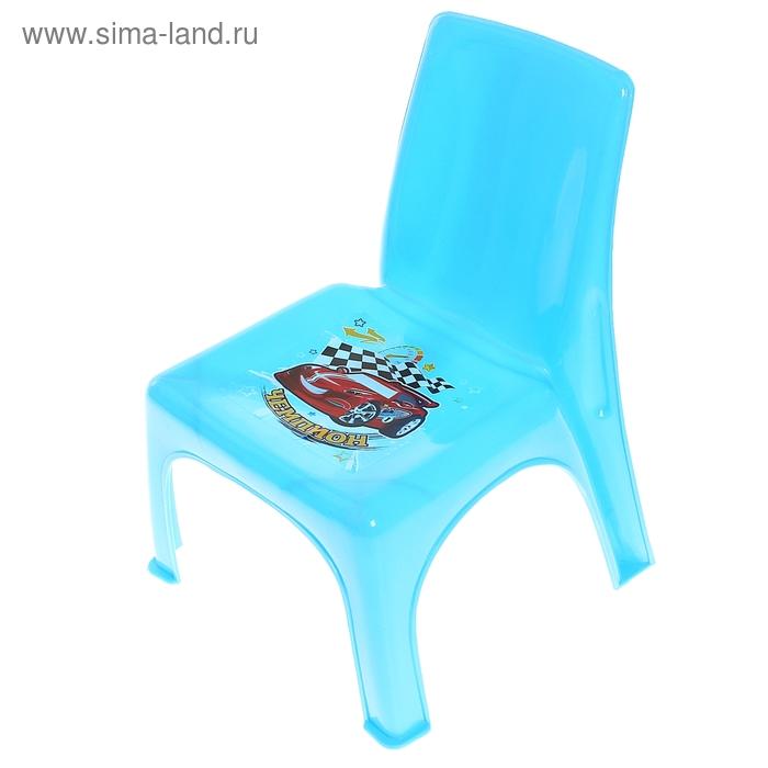 Стул детский «Чемпион», высота до сиденья 16 см, цвета МИКС