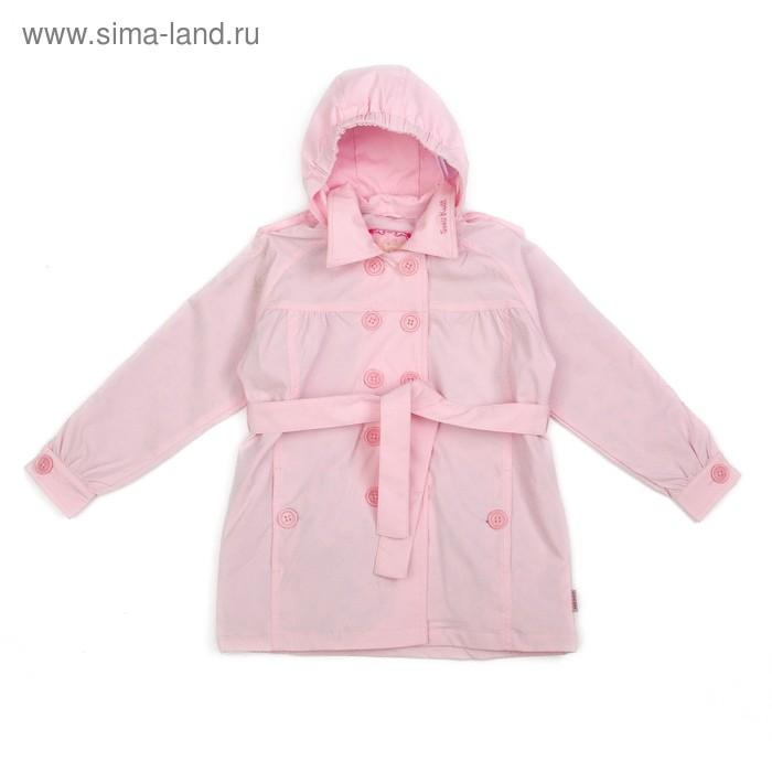 Плащ для девочки рост 128, цвет нежно-розовый