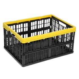 Ящик складной с перфорированными стенками Бытпласт «Трансформер», цвет жёлтый Ош