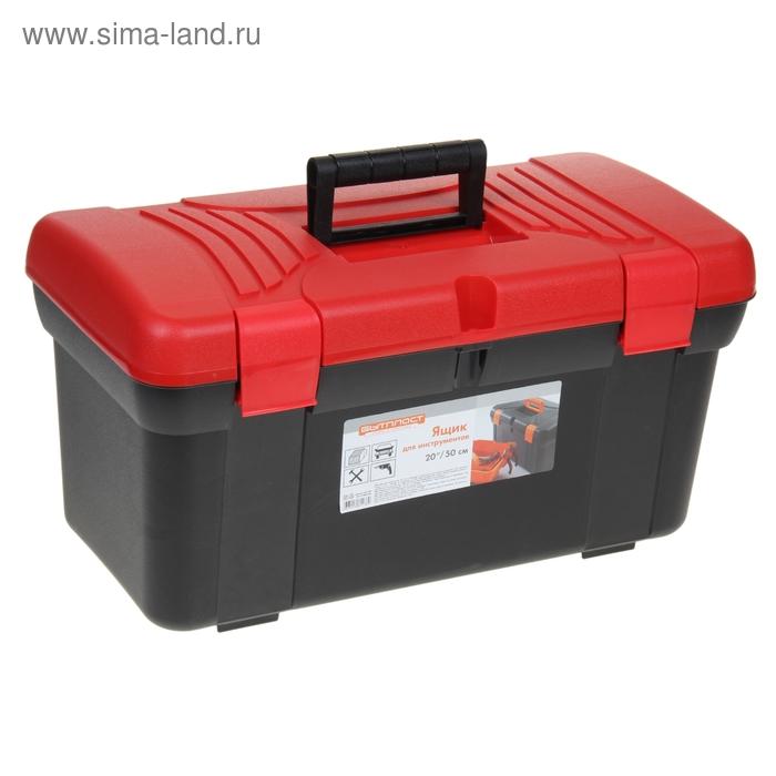 """Ящик для инструментов """"Универсал"""", красная крышка"""