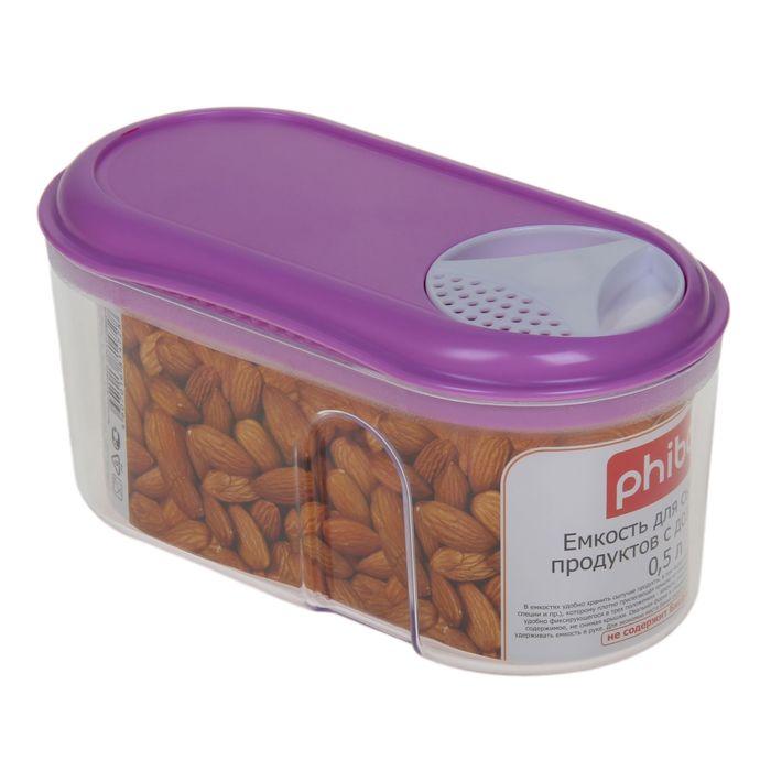 Ёмкость для сыпучих продуктов с дозатором 0,5 л, цвет МИКС