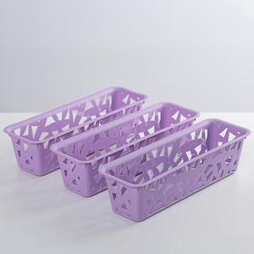 Набор корзин для хранения «Универсальные», 3 ш: 23,5×7,8×6 см, цвет МИКС