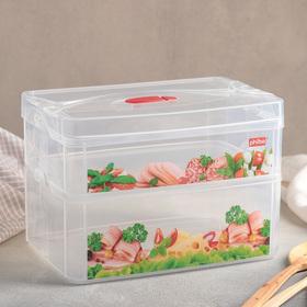 Контейнер пищевой Smart system 2 секции: 2 л, 3 л