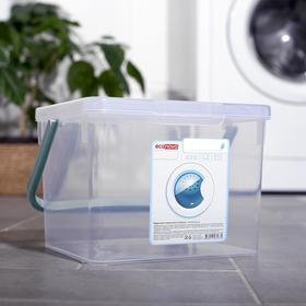 Ведро для стирального порошка 3,5 л, прозрачное